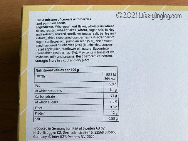 IKEA(イケア)HJÄLTEROLL(イェルテロル)のミューズリーの栄養成分表示
