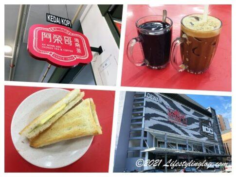 阿榮哥海南茶(Ah Weng Koh Hainan Tea )とICC Puduで楽しむグルメ