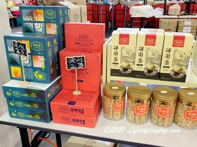 阿榮哥海南茶(Ah Weng Koh Hainan Tea )の海南茶やミルクティー商品