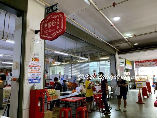 阿榮哥海南茶(Ah Weng Koh Hainan Tea )の店舗外観