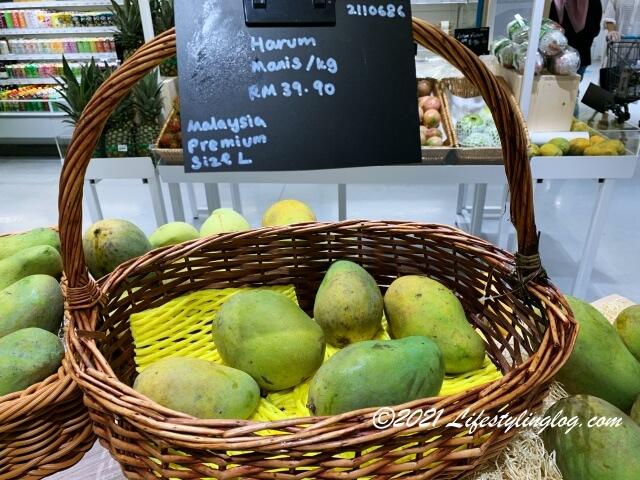 マレーシアのスーパーで販売されているHarum Manis Mango(ハルマニスマンゴー)