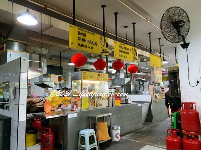 ICC PuduにあるKush Bakulを販売しているお店