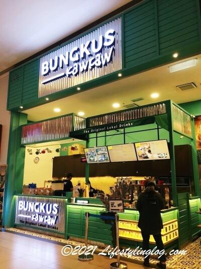 nu sentralにあるBungkus Kan Kawの店舗
