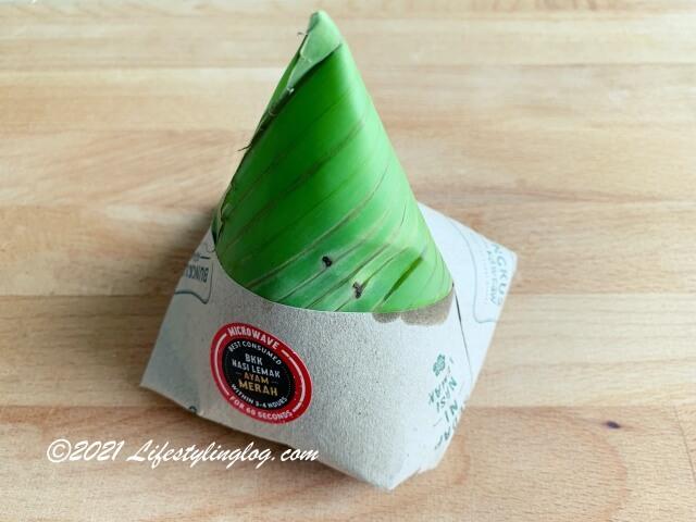 Bungkus Kaw KawのNas Lemak Ayam Merahのパッケージ