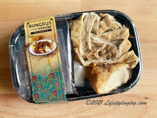 Bungkus Kaw KawのChee Cheong Funのパッケージ