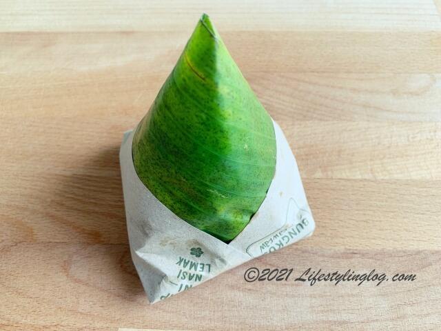 Bungkus Kaw KawのNasi Lemakのパッケージ