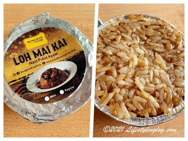 Bungkus Kaw Kawのローマイガイのパッケージ