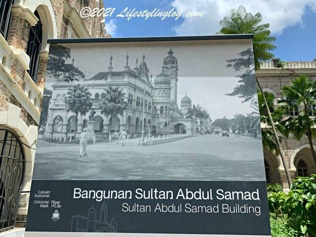 Sultan Abdul Samad Building(スルタン・アブドゥル・サマド・ビル)の昔の姿