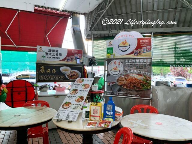 SeaParkの溏記海南茶室(Thong Kee Cafe)があるコピティアム内にあるペナンホッケンミーが美味しいお店