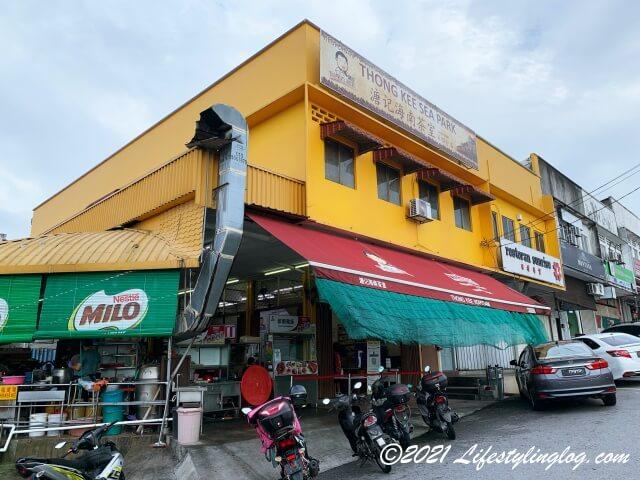 プタリンジャヤのSea Parkにある溏記海南茶室(Thong Kee Cafe)の店舗