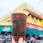 クアラルンプール郊外にある人気コピティアムの【Thong Kee Cafe】コーヒーとクロワッサンカヤバターが美味しい溏記海南室(Thong Kee Cafe)